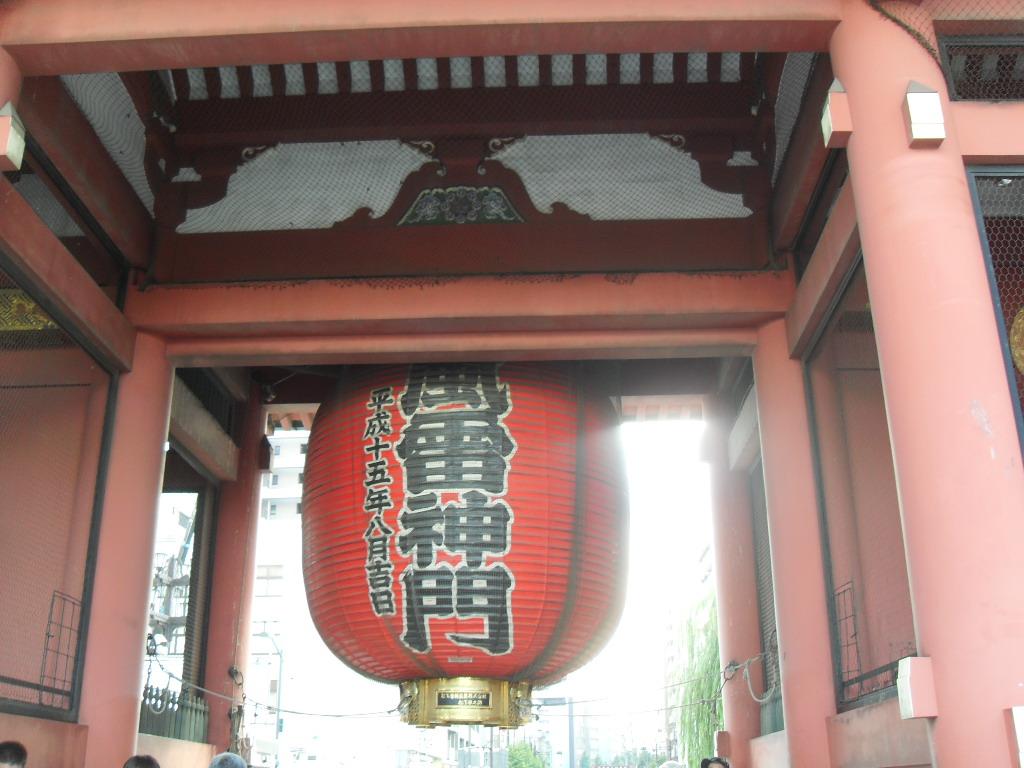 Travel Diary: Japan Exchange | Part 1 - sdc15014