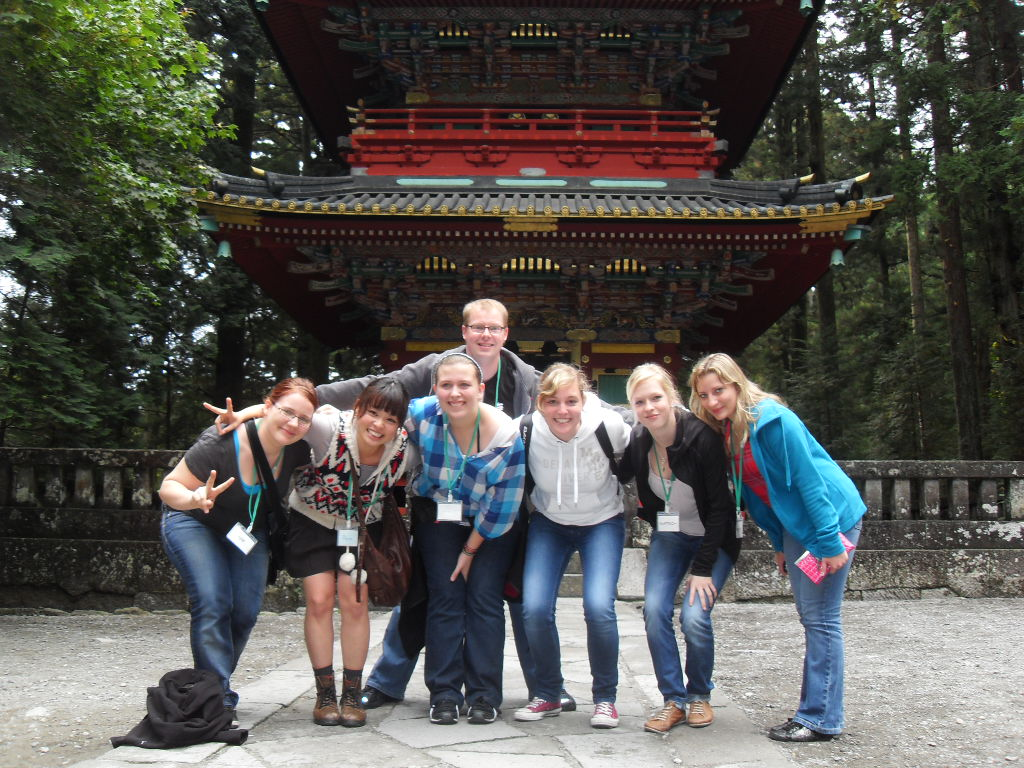 Travel Diary: Japan Exchange | Part 1 - sdc15051