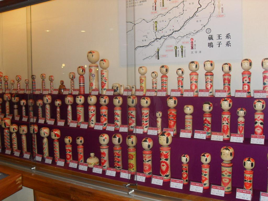 Travel Diary: Zwei Wochen in Japan   Teil 2 - sdc15230