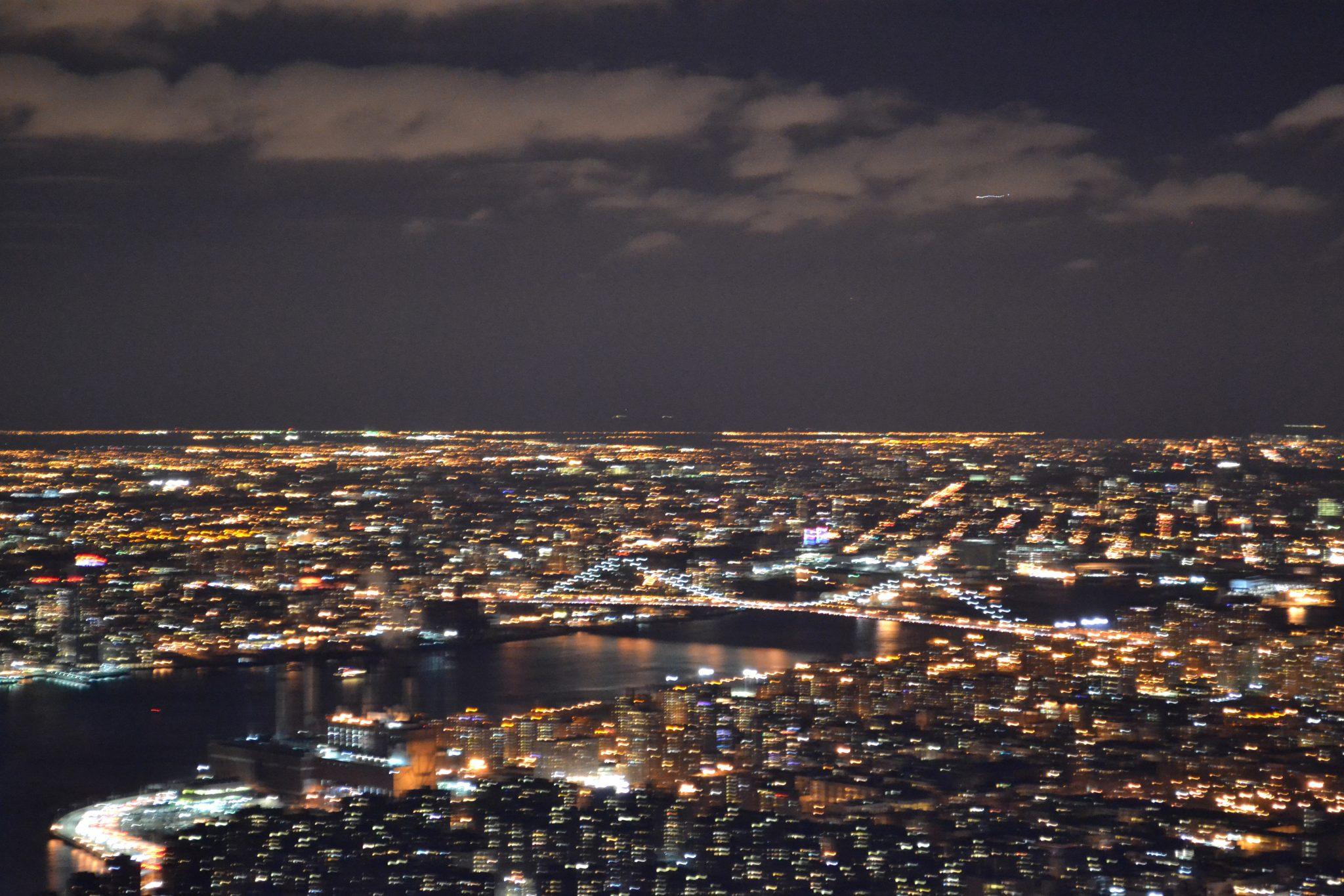 New York Part 2: Rockefeller Center & Empire State Building - dsc 0253