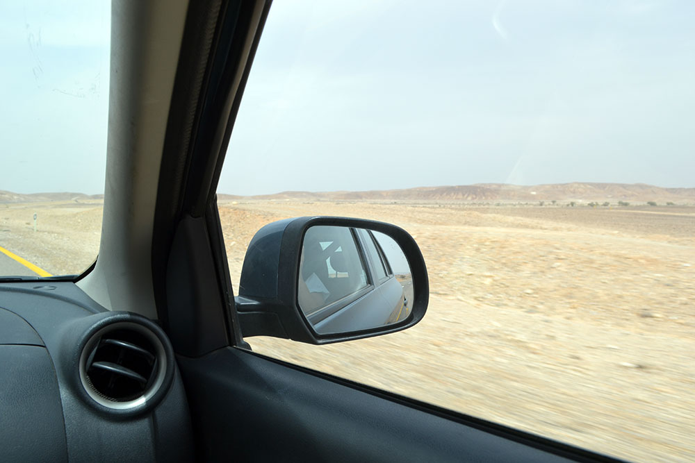 Travel Tip: Roadtrip Route Israel - Eilat 1